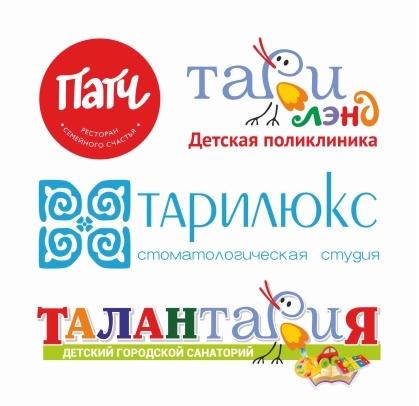 tarilux